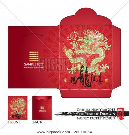 Chinese New Year Money Red Packet (Ang Pau) Design with Die-cut. Translation of Calligraphy: Lucky Dragon Reporting Good News