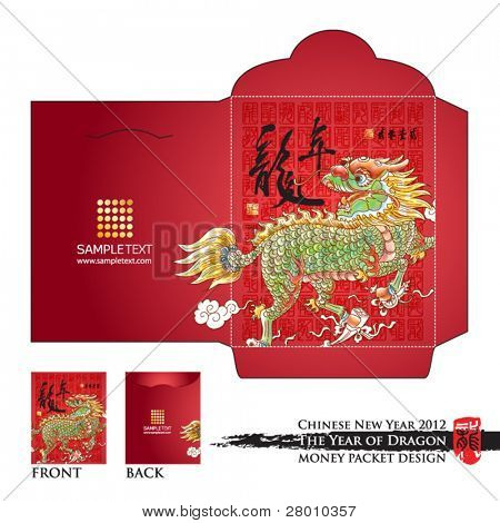 Chinese New Year Money Red Packet (Ang Pau) Design with Die-cut. Translation of Calligraphy: Dragon Year 2012