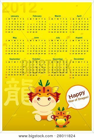 2012 Calendar, Year of Dragon