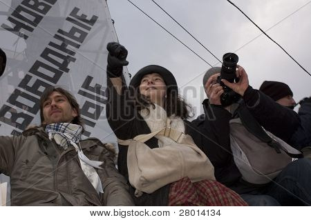 Russia, Moscow - December 24: 120 Thousands Of Protesters Take To In Academician Sakharov Prospect T