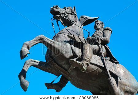 Andrew Jackson on horseback statue at the Tennessee State Capitol