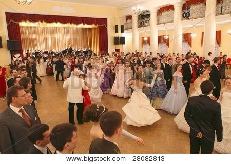 """MOSCOW - APRIL 10: """"Red Hill"""" - Spring ball Moscow Nobility Assembly in the House of officers of the Moscow Military District, April 10, 2010 in Moscow, Russia."""