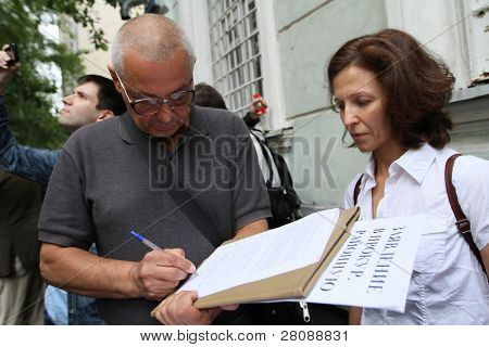 "MOSCOW - JUNE 10: People perturbed by the actions of the police in breaking up rallies, filed a complaint in the police department ""Basman"", June 10, 2010 in Moscow, Russia."