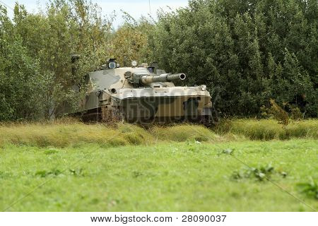 KOSTROMA REGION - AUGUST 26: Self-propelled anti-tank gun