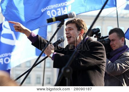MOSCOW - SEPTEMBER 25: Ilya Yashin, an opposition Solidarity movement leader, in a rally for free mayoral election in Moscow on Bolotnaya Square, September 25, 2010 in Moscow, Russia.
