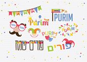 Purim Clipart With Carnival Elements. Happy Purim Jewish Festival, Carnival, Purim Props Icons. Vect poster