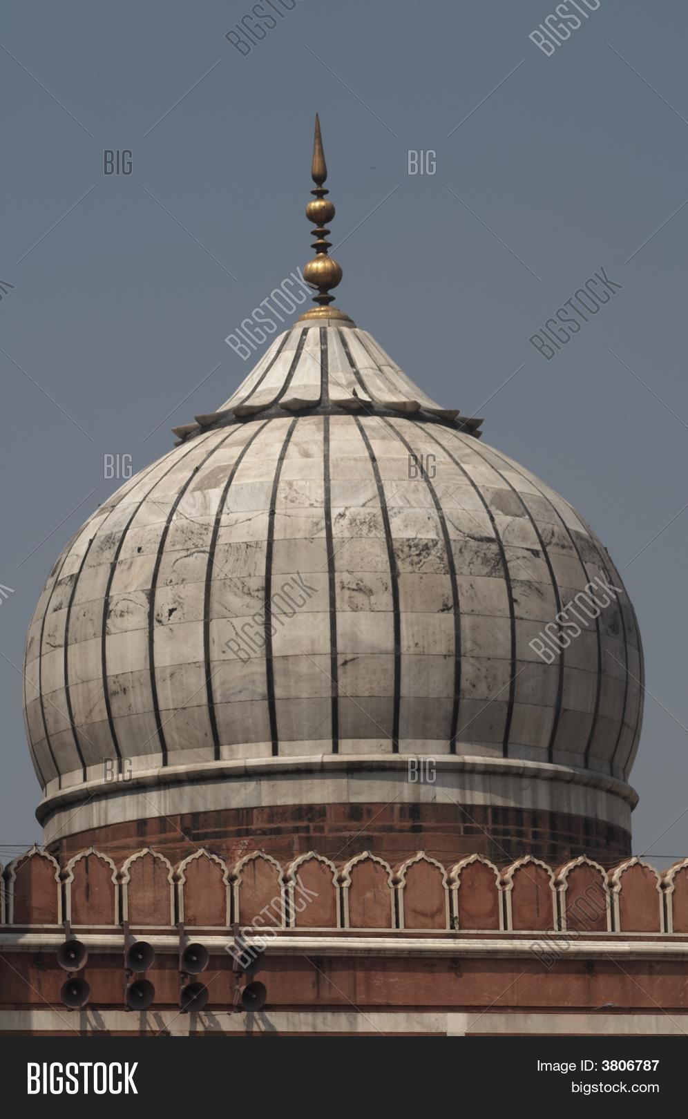Islamic Dome Image Amp Photo Bigstock