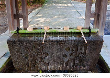 Ishiura Shrine in Kanazawa