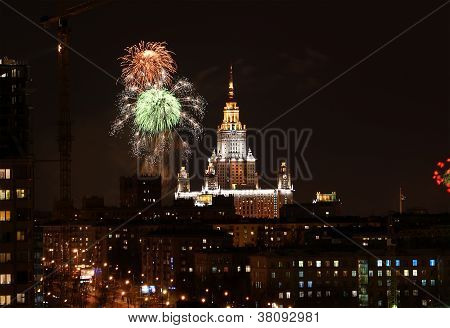 M. V. Lomonosov Moscow State University And Holiday Fireworks. Defender Of The Fatherland Day