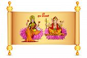 stock photo of lakshmi  - vector illustration of Goddess Lakshmi and Lord Ganesha - JPG