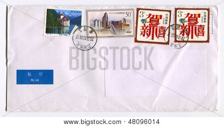 CHINA - CIRCA 2013: A stamp printed in China shows image of the Chinese Architecture and Hieroglyph, circa 2013.