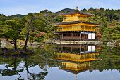 foto of kinky  - Temple of the Golden Pavilion on Kyoto - JPG