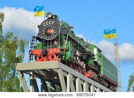 Old Locomotive On A Pedestal