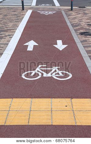 Bicycle Path In Japan