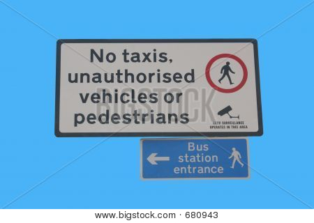No Unauthorised Vehicles Or Pedestrians Sign
