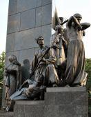 Monument to Taras Shevchenko (fragment) poster