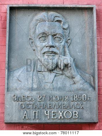 memorial brass about visiting Blagoveshchensk by Chekhov