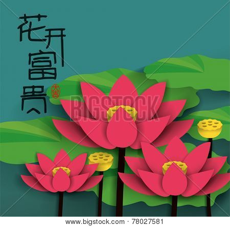 Lotus Chinese New Year Vector. Translation of Chinese Calligraphy: The Blossom of Flourishing Age. Translation of Stamps: Good Luck