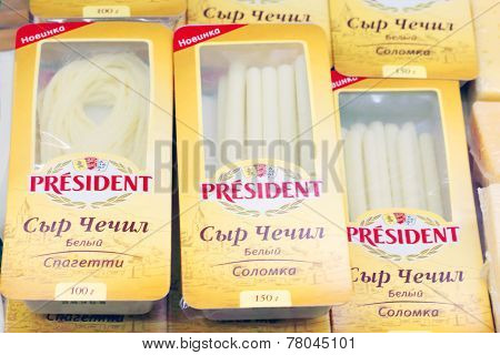Perm, Russia - Aug 18, 2014: President Cheese In Russian Shop. Russia Has Imposed Sanction For Europ