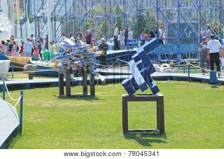 Perm, Russia - Jun 11, 2013: Abstraction Of Blue Wood Sculpture Festival In The Town Of White Nights