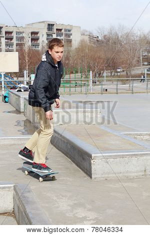 Perm, Russia - Apr,25, 2014: Skateboarder In Extreme Park Was Opened October 10, 2009 And Is Analogu
