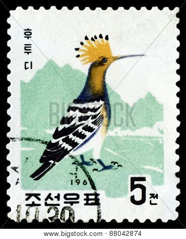 Vintage  Postage Stamp. Bird Hoopoe.