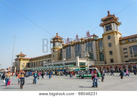 Beijing, China - Mar 23, 2015 : Passangers Crowd Around Beijing Railway Station