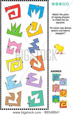 Math puzzle - match the shapes to make squares