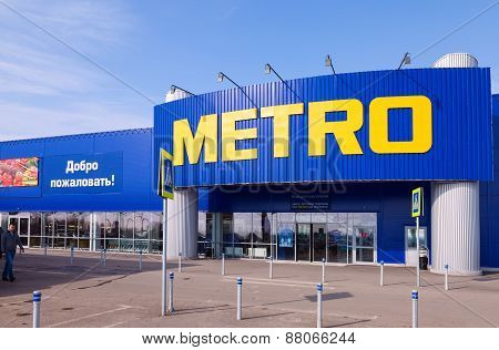 Metro Cash & Carry Samara Store. Metro Group Is A German Global Diversified Retail Group Based In Du