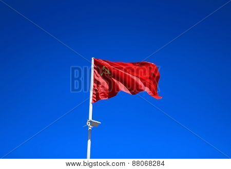 The National Flag Of The Soviet Union