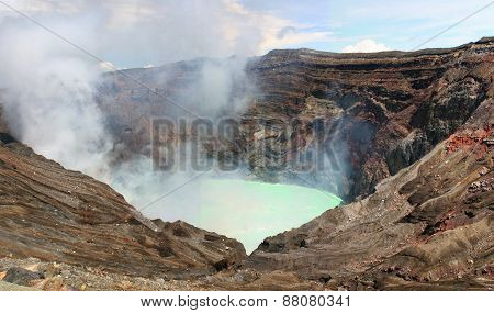 Volcanic Crater At Mount Aso, Japan