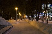 image of prospectus  - Avenues of the big city at winter night - JPG