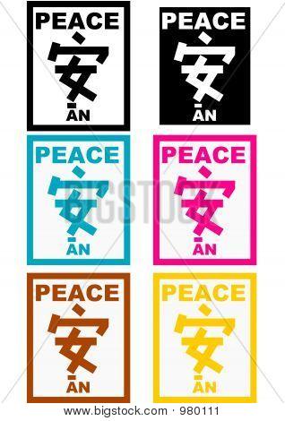 Chinesische Wörter - Frieden ist gleich eine Frau/Frau unter dem Dach (viele Farben)