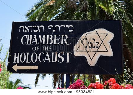 Information Signs To The Museum Chamber Of The Holocaust, Jerusalem