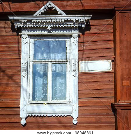 Fragment of traditional old house facade in Kostroma, Russia