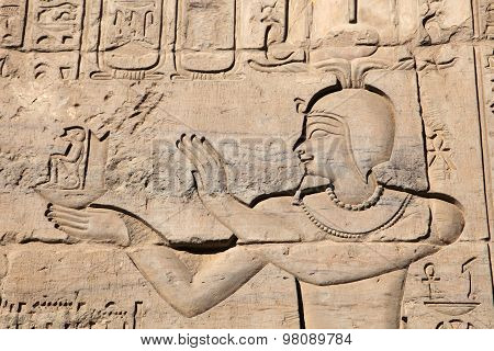 sculpture details of Kom Ombo Temple