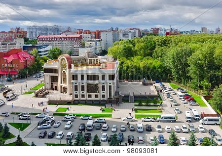 Registry office. Tyumen. Russia
