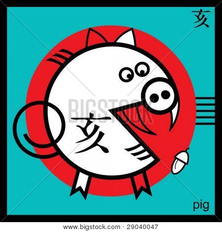 pig, sign of the oriental calendar