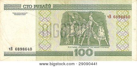 Belarusian banknote is 100 rubles, of 2000, the flip side.