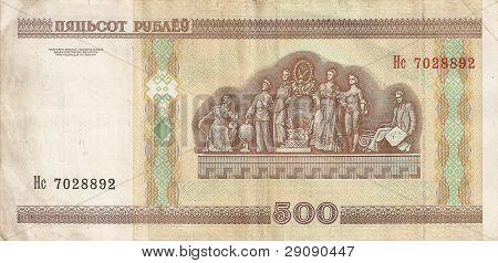 Belarusian banknote is 500 rubles, of 2000, the flip side.