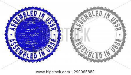 Grunge Assembled In Ussr Stamp