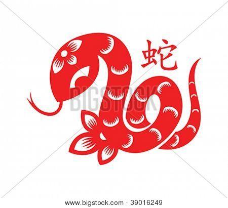 Corte de papel de 2013 serpiente Lunar símbolo del año