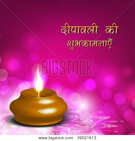 Illuminated oil lamp on shiny abstract background with text wishes of Diwali. EPS 10.