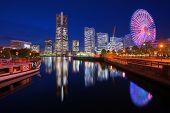 image of minato  - Skyline of Yokohama - JPG