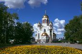 stock photo of ekaterinburg  - Orthodoxy temple in city of Ekaterinburg - JPG