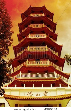 Chinese Temple - Seven Level Pagoda - Red Tone