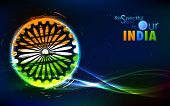 stock photo of ashok  - illustration of abstract grungy Indian flag with Ashok Chakra - JPG