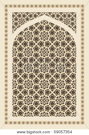 Arabic vintage seamless ornament for background design. Vector version is available in my gallery