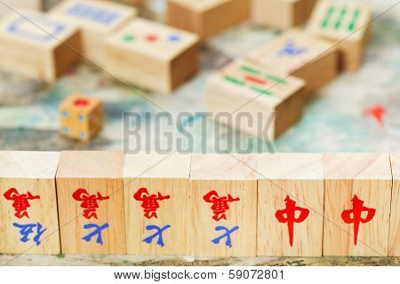 Wood Tiles Closeup In Mahjong Game
