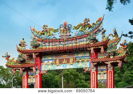 Bishan Temple in Taipei - Taiwan.
